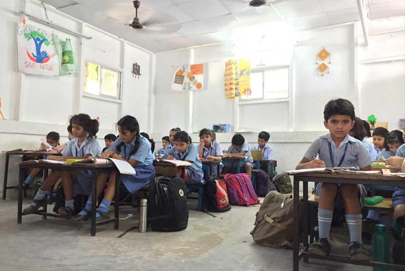 Prarambhika School